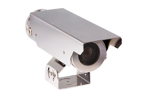 camera-ip-bosch